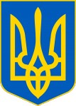 Ministry of Justice of Ukraine