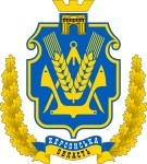 Kherson Regional State Administration